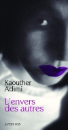 roman kaouther