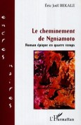 le cheminement